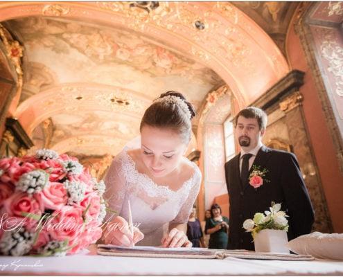 Klementinum Praha svatba